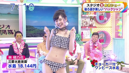 japanese bikini swimsuit model sexy legs body television show sexist