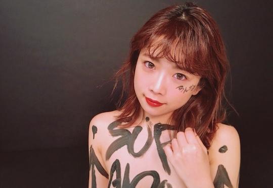 mana sakura body paint adult video porn star sexy hot erotic