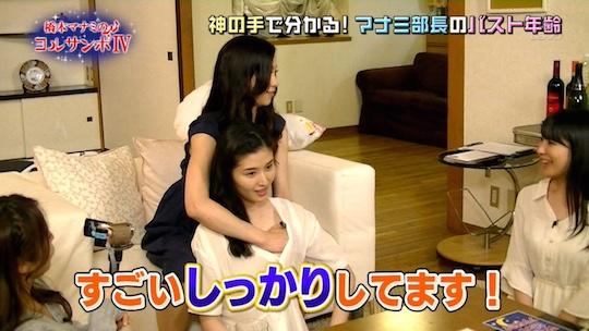 manami hashimoto breast grope massage television sexy japanese model hot body
