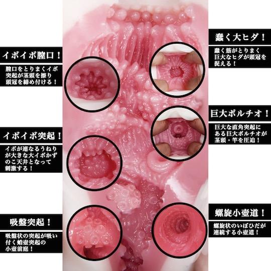 meiki no syoumei shoko takahashi onahole masturbator toy nippori gift porn star adult video idol japanese
