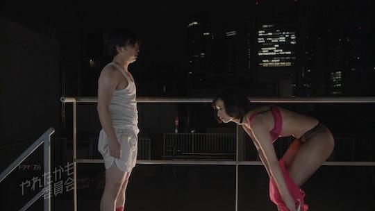 almost got laid committee japanese television tbs show drama sex scene hot nude naked yurata kamo iinkai yuka kuramochi gravure idol