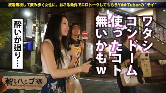 kosuke nozaki don juan japan wife porn adult video past
