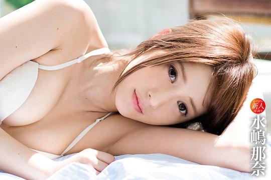 marie watanabe nana mizushima adult video porn akb48 debut idol
