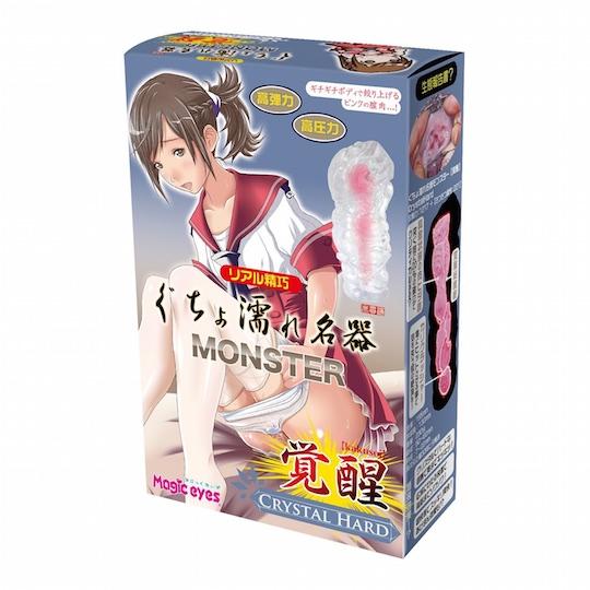 gucho monster meiki wet pussy kakusei crystal hard