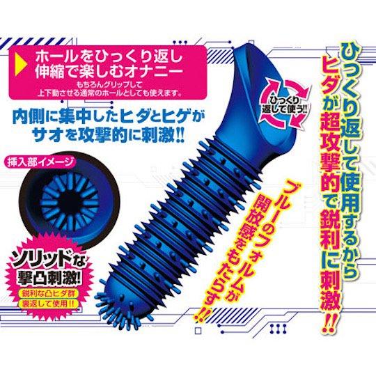 mega slide sex toy masturbation adult japan unique