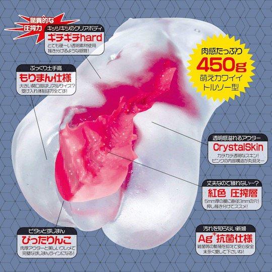sujiman kupa lolinco crystal hard onahole masturbator japan