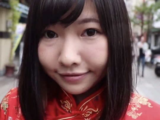 chinese student sex japan porn adult video