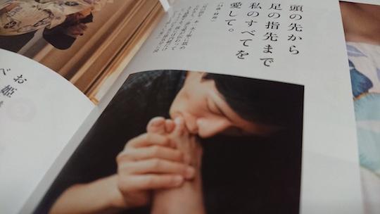 takahiro nishijima anan sex issue 2018 magazine