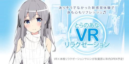 virtual reality VR anime girl massage tokyo akihabara japan otaku
