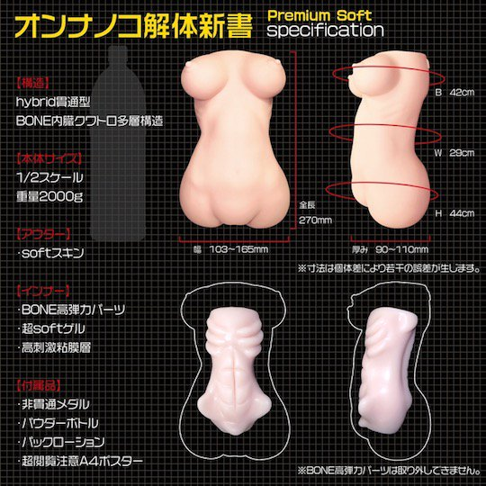 internal structure moe body onahole premium soft toy