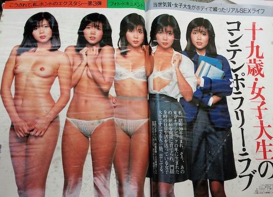 japan showa erotic adult porn