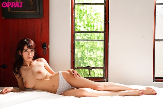 asuka aida soapland hooker japan pornography adult video debut