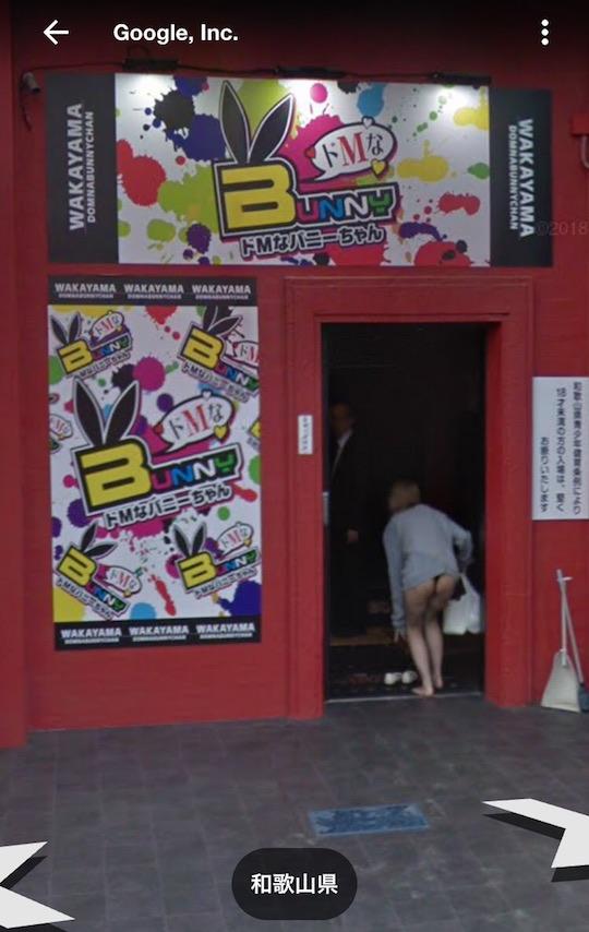 google street view japanese soapland