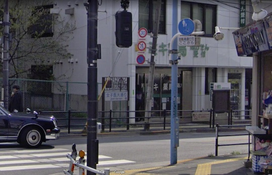 japanese porn real life actual locations tokyo adult video