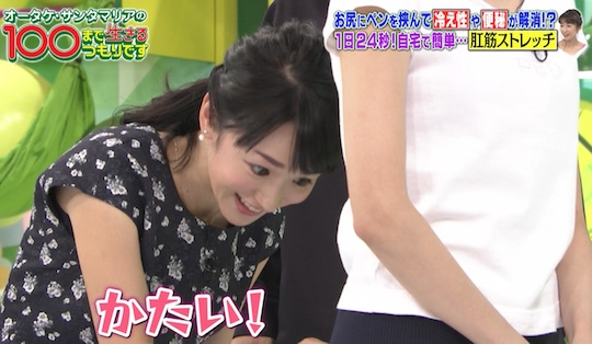 japanese television women female butt clenching ass cheeks show