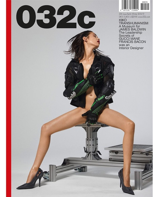 kiko mizuhara 032c magazine cover photo nude naked