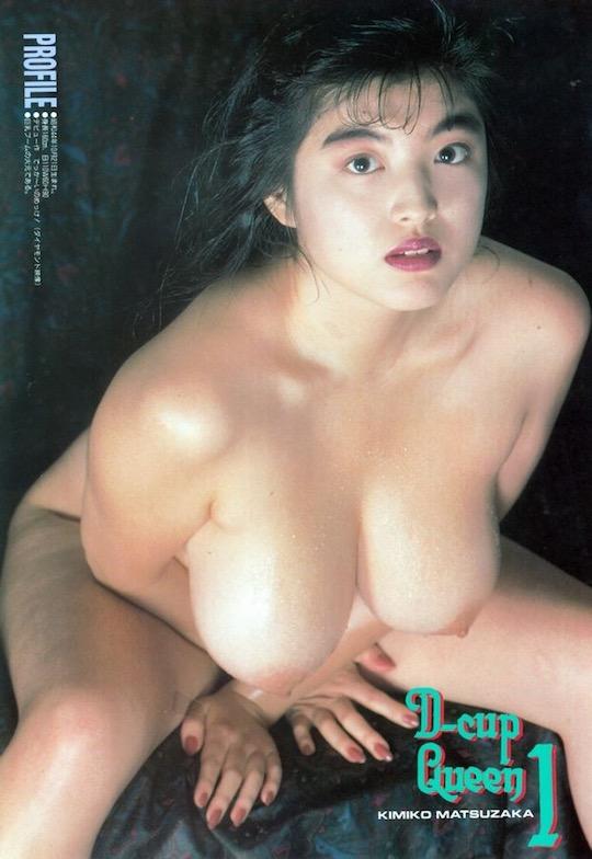 kimiko matsuzaka retired japanese porn adult video star