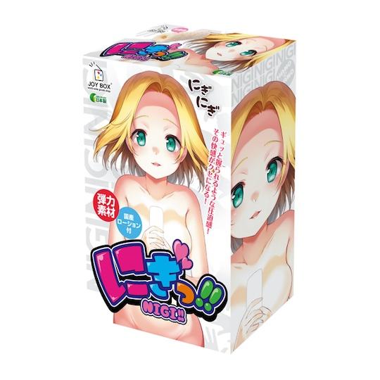 nigi handjob onahole masturbator toy japan
