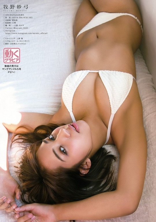 sayumi makino hot beautiful model gravure idol