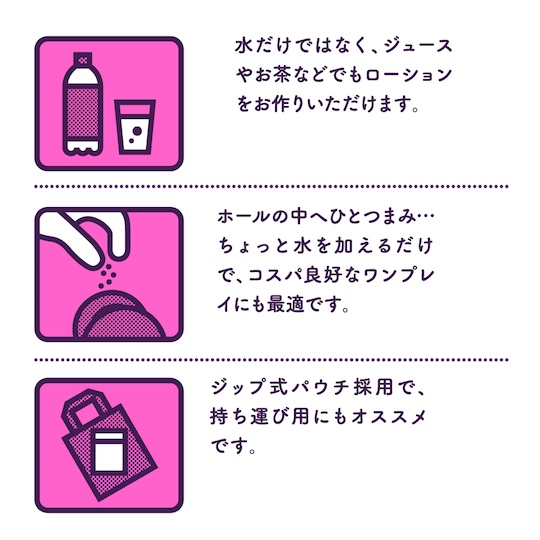 tuku lotion make-it-yourself lubricant customized japanese