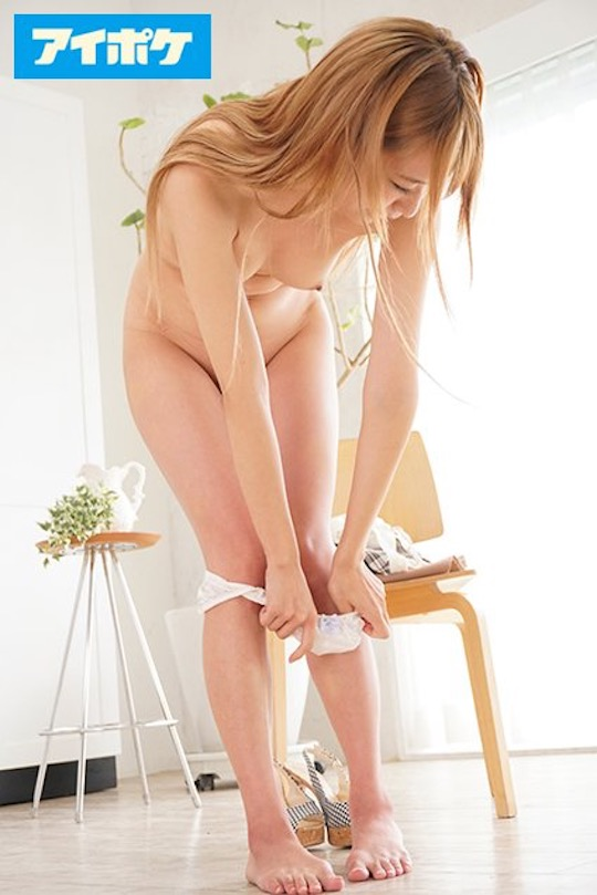 cocona yuzuki adult video debut porn star japan idol