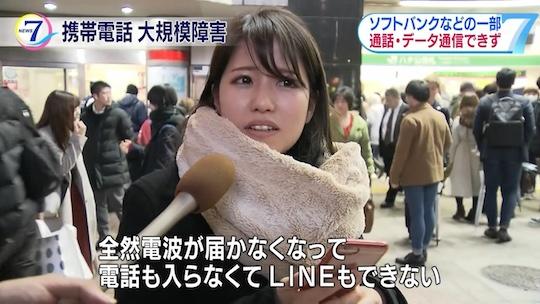 momo sakura interview japanese television porn star