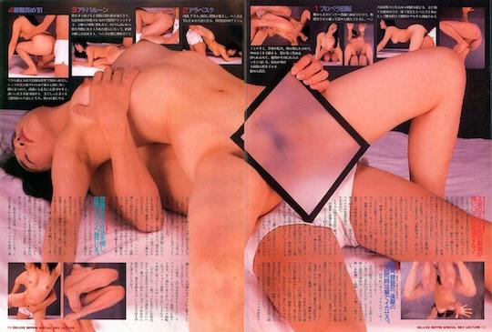 vintage japanese porn old magazine heisei guide erotic adult