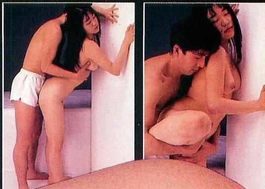 Japanese nude magazine