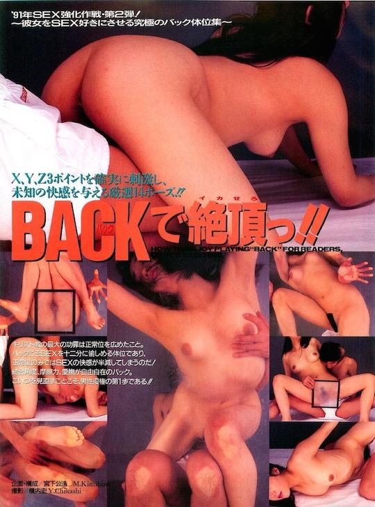 Japan old vintage adult porn