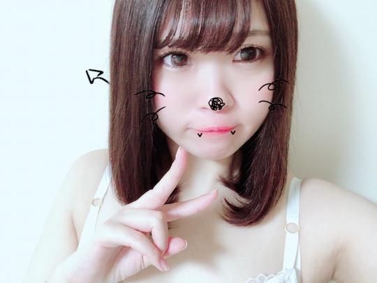 bakusute idol honoka kinami nana nanase porn adult video debut japan