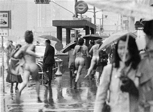 Public nudity japan roshutsu