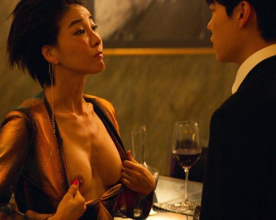 Movies nude korean opinion