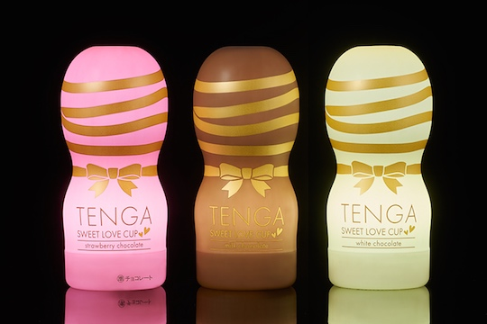 tenga chocolate valentines day sweet cup