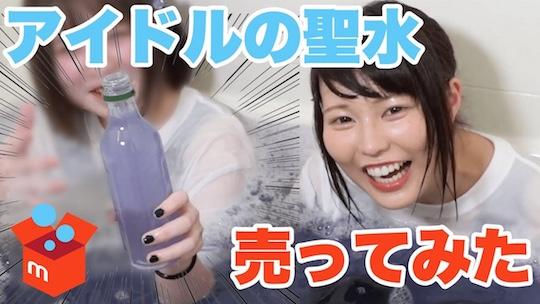 japanese idol group sell bathwater-fans banana monkeys