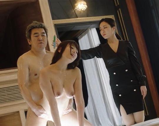 high society korean movie film nude sex scene mao hamasaki