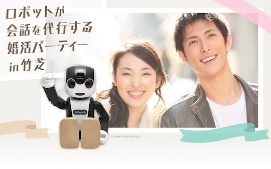 robot matchmaking japan tokyo speed dating event cyber agent sharp robohon