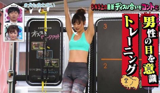 miki nishino akb48 gravure idol model kazusa okuyama japanese television athletic body curvy