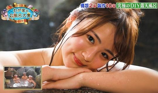 natsumi hirajima japanese gravure idol bathing tv show sexy body