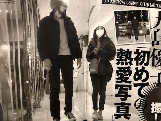 yuko oshima foreign boyfriend american gaijin lover