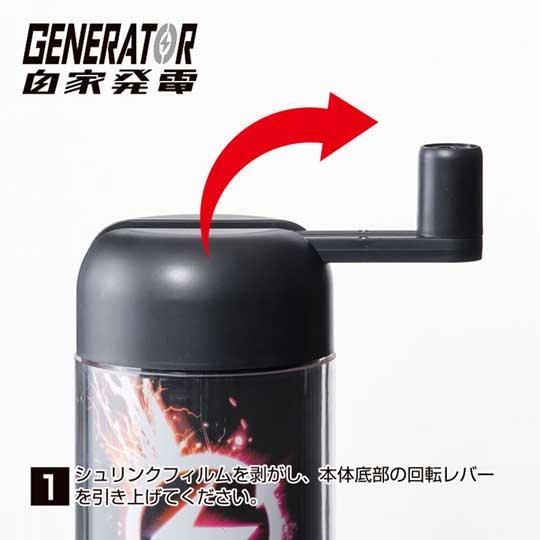 generator onahole hand crank masturbator adult sex toy