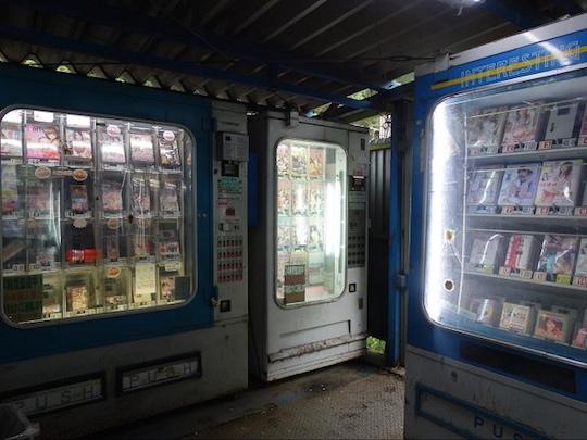 japan vending machine porn magazine video adult