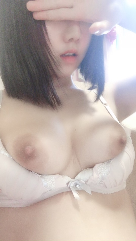 Young Japanese Wife Amazes Internet With Perfect Nude -9707