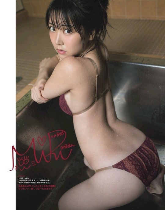 miru shiroma nmb48 debut photo book image photo sexy