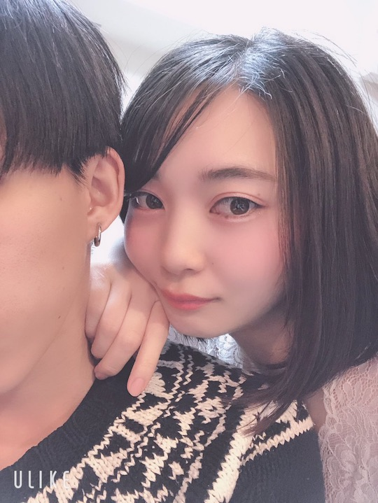 sayuri madoka japanese gravure idol sex scandal images nude selfies boyfriend