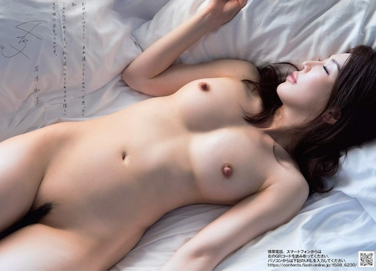 kazuko iwamoto jukujo milf hot japanese forty model idol attack crime lover knife nude naked adultery scandal