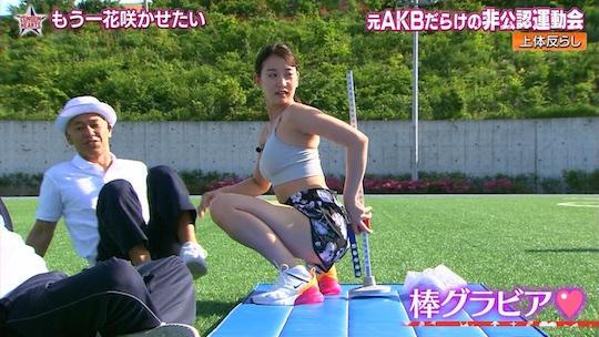 sexy akb48 idol bust body japanese television show london hearts sports mariya nagao