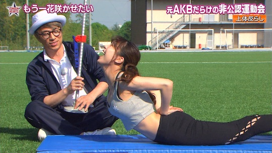 sexy akb48 idol bust body japanese television show london hearts sports natsuki kojima