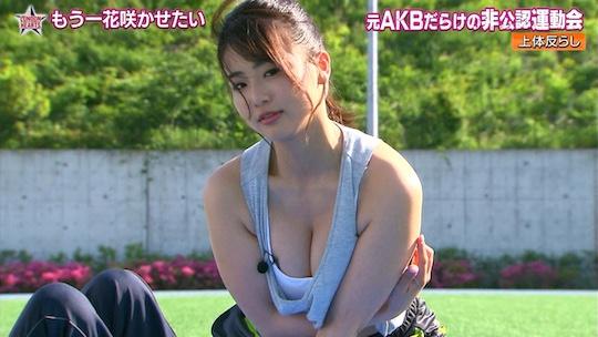 sexy akb48 idol bust body japanese television show london hearts sports natsumi hirajima
