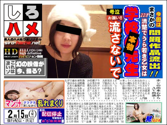 amateur porn performer past scandal japan