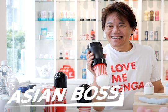 koichi matsumoto interview tenga founder video report